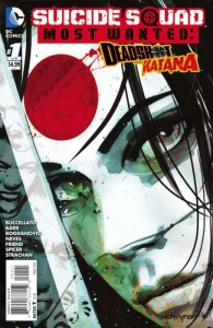 Suicide Squad Deadshot Katana #1